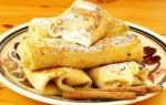 Рецепт молочных блинов с творожной начинкой