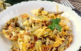 Рецепт салата с печенью и омлетом
