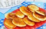 Рецепт оладий на сыворотке