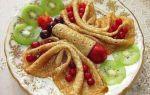 Рецепт блинов с маскарпоне