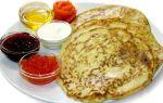 Рецепт сибирских блинов